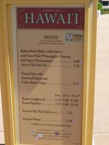 Hawaii Menu